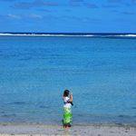 Horunny in Rarotonga