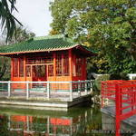 Chinese Pagoda 2